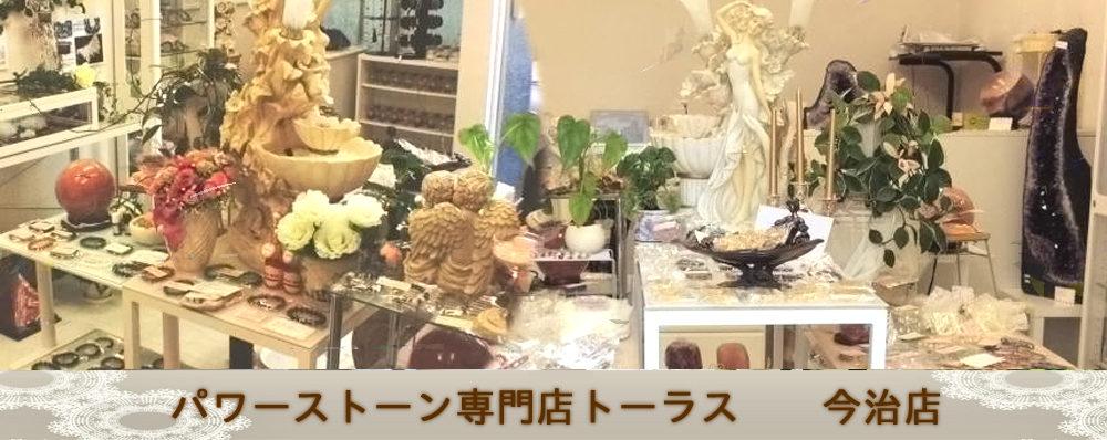 パワーストーン専門店トーラス-今治店-